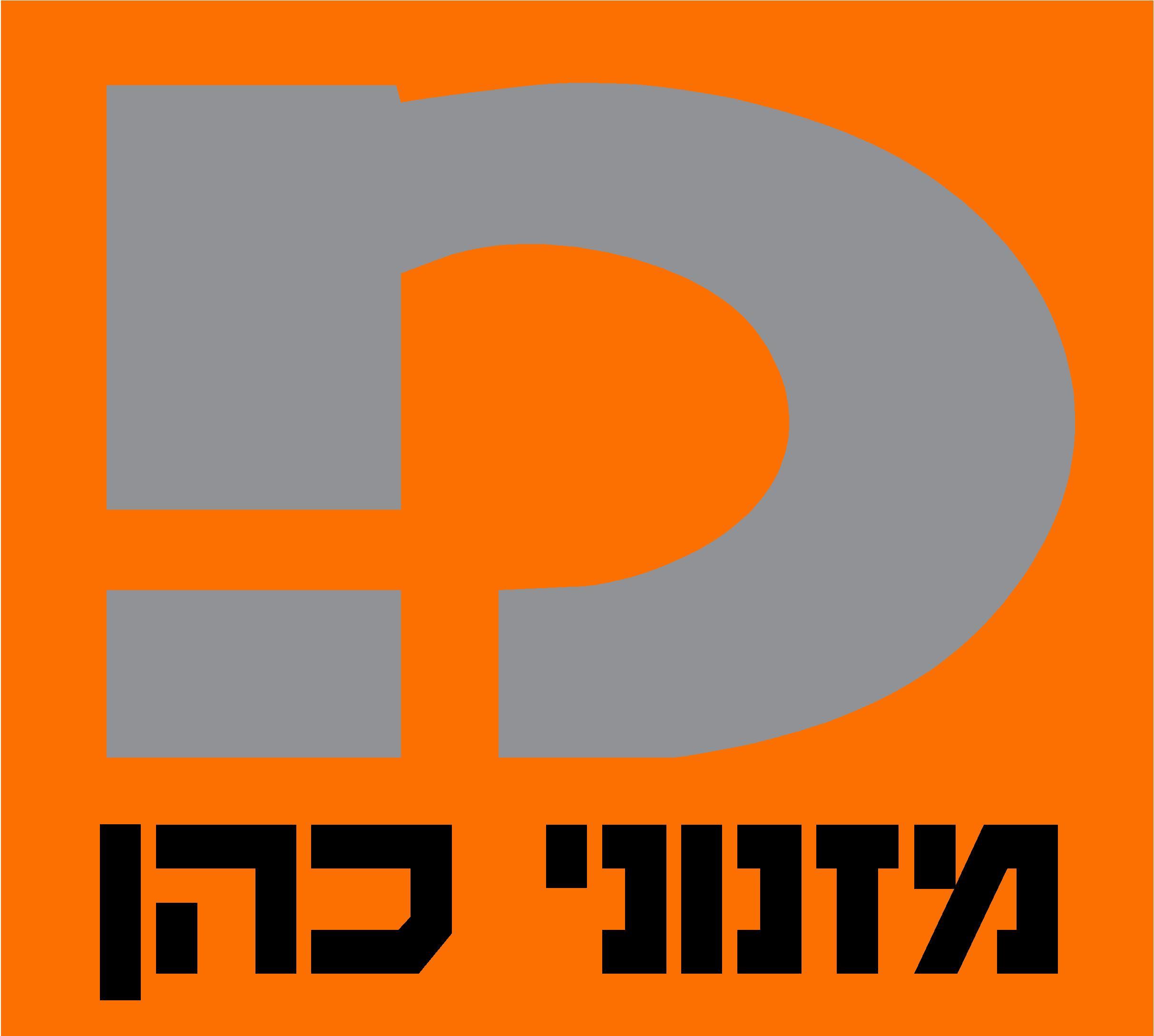 מזנוני כהן